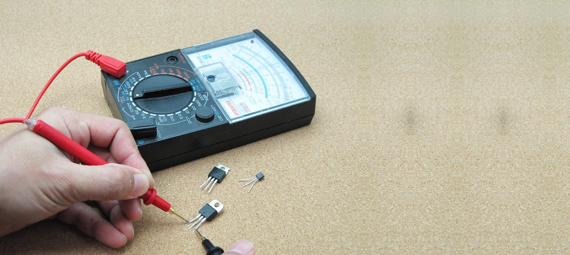 Sound Calibration Services
